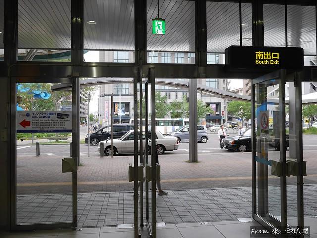 福岡海購城瑪麗諾亞OUTLET088
