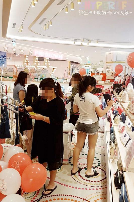 秀泰生活台中文心店-卡娜赫拉的小動物 (1)