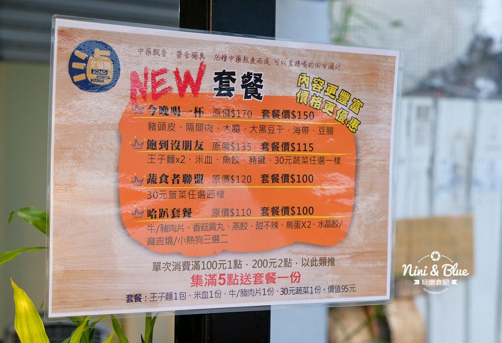 葉嗑膜滷味.中華夜市美食05