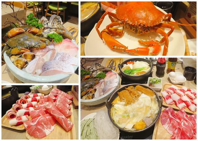 秋豆溢日式鍋物 (1)