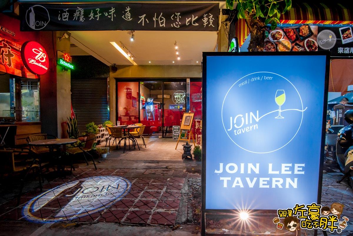 Join Tavern餐酒館-40