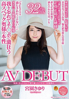 SDNM-154 A Noble And Beautiful Celebrity's Transformation Preference That No One Can Say To His Wife. Sayuri Miyano 32 Years Old AV DEBUT
