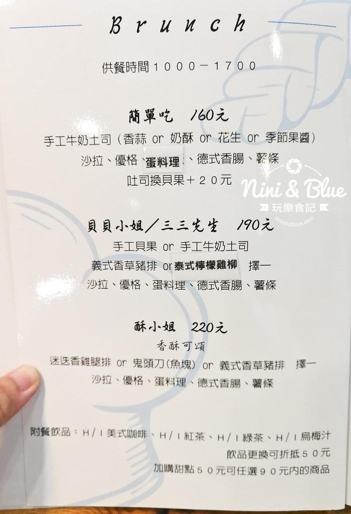 吧林咖啡 菜單 Menu 台中陜西路02