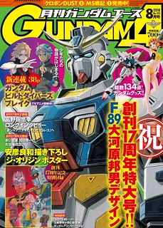 Gundam Age 08-2018