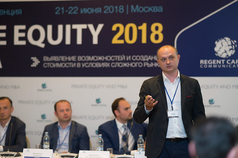 Андрей Шпак, «PRIVATE EQUITY AND M&A II»