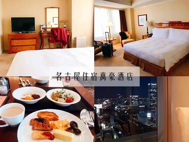 jphotel
