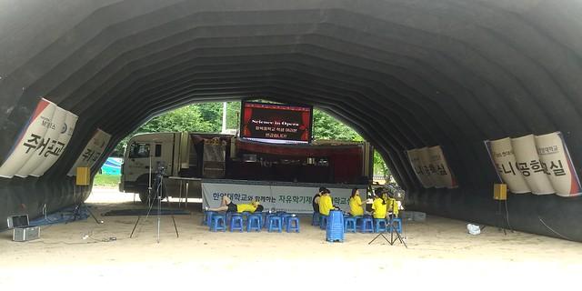 과학연극공연 | 화북중학교