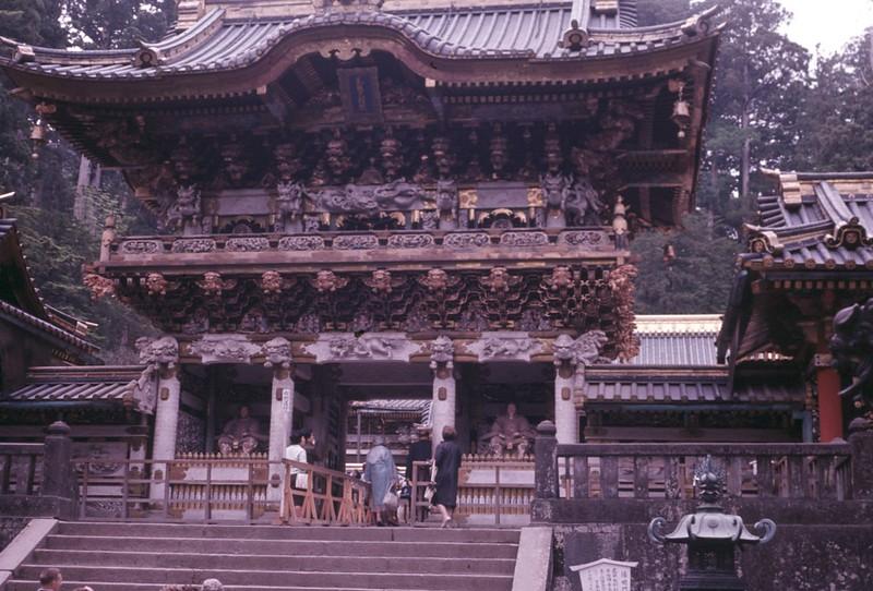 japan 1964 100