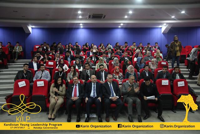 KYLP17- Leadership Panel