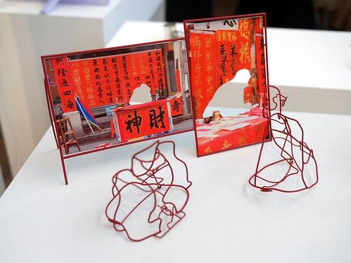School of Jewellery - Graduate Show 2018 - 2 - Zhixuan Liang