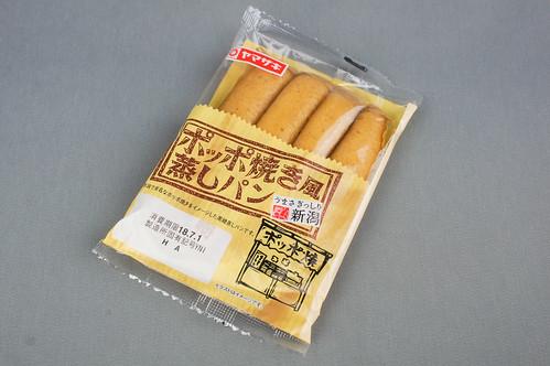 ポッポ焼き風蒸しパン