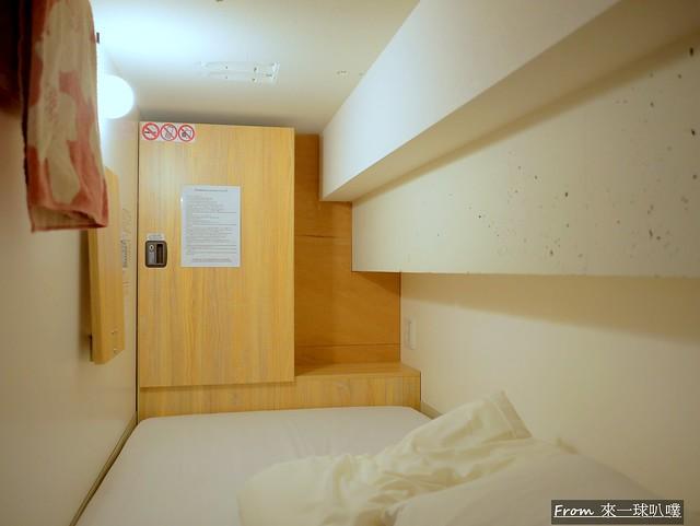 ENAKA 淺草中央青年旅館15