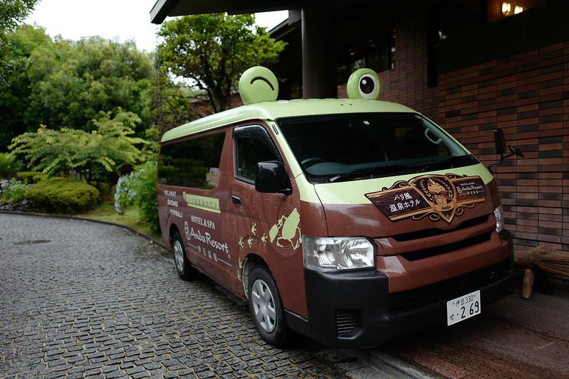 HOTEL SPA ANDA RESORT伊豆高原ケロバス