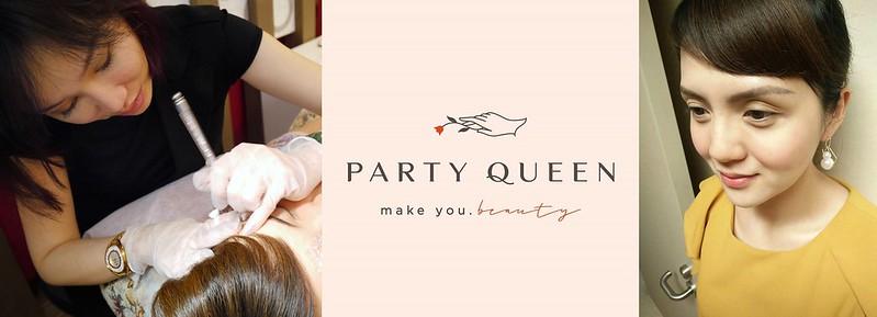 台中霧眉推薦|十分鐘給你超自然純手工霧眉-Party Queen仿妝紋繡