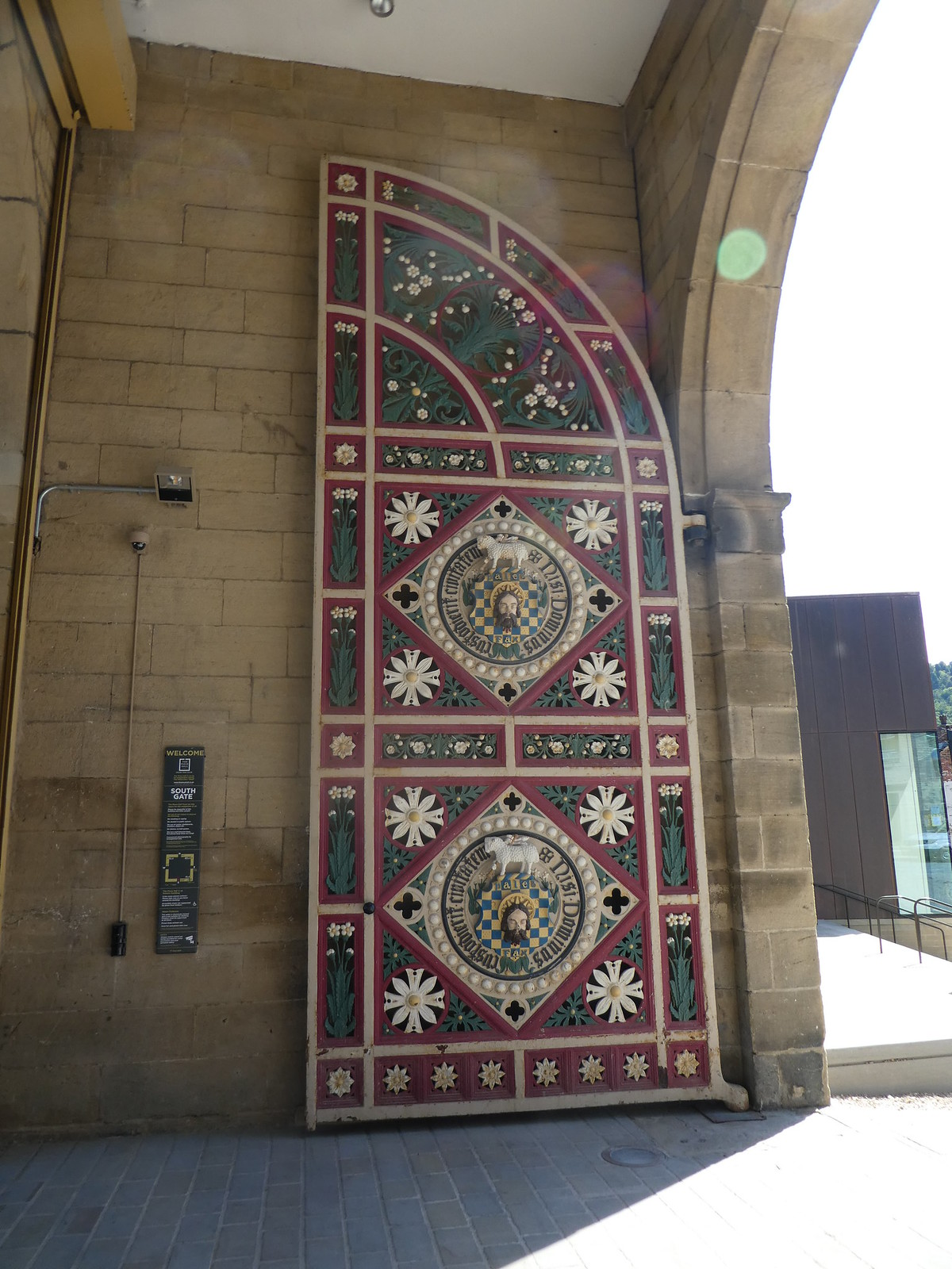 South Gate, Piece Hall, Halifax