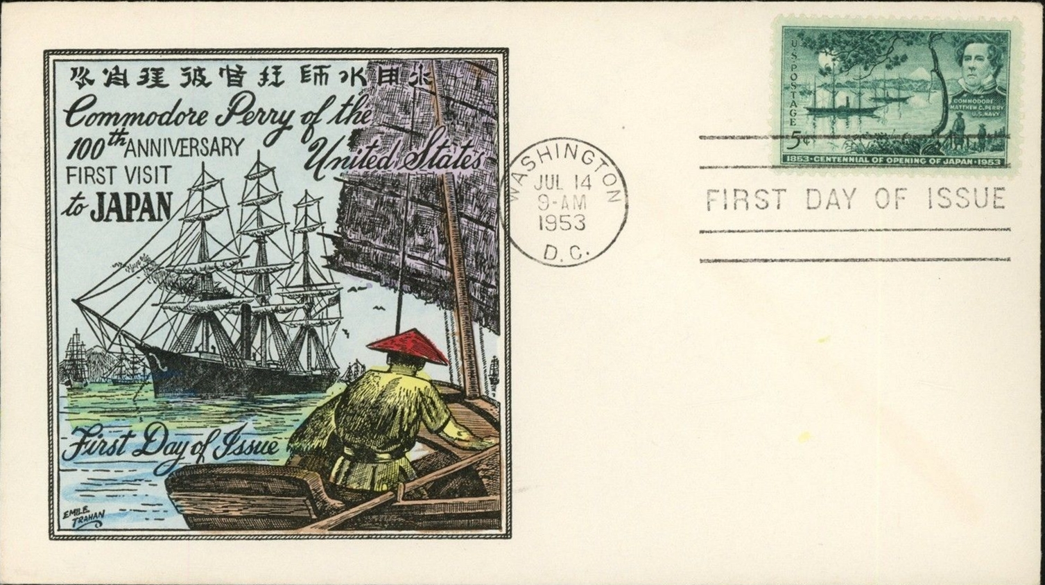 United States - Scott #1021 (1953) first day cover with hand-painted cachet by Trahan.