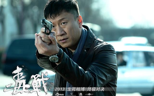 Drug-War Sun Honglei