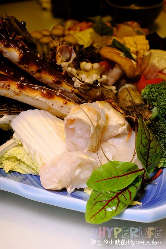 町味館手作日本料理 (39)