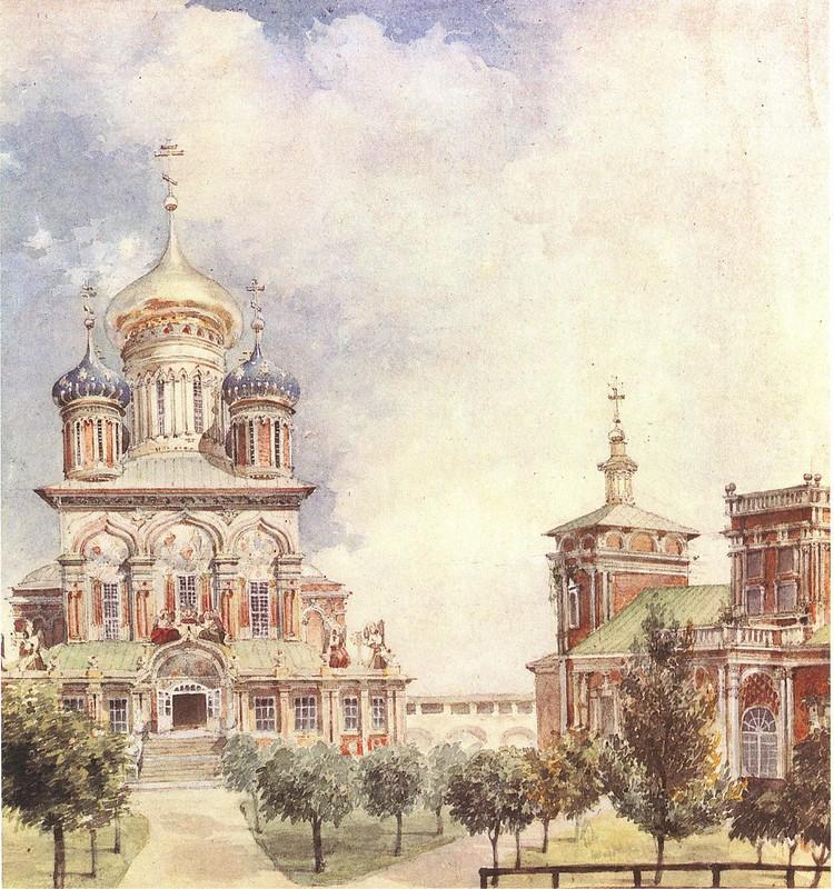 Москва. Часть 98. Москва в живописных работах и графике. Вып 3