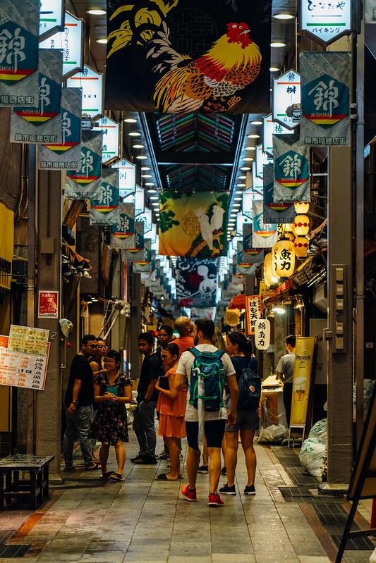 Kyoto8_Nishikiichiba_03