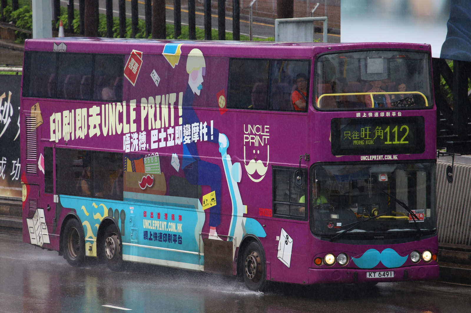 Kowloon Motor Bus (九巴) - Page 13 - SkyserCity on kowloon tong, manila bus route map, airport express, philadelphia bus route map, chai wan, frankfurt bus route map, rome bus route map, island line, stockholm bus route map, new york city bus route map, sham shui po, canada bus route map, orlando bus route map, causeway bay, mong kok, luxembourg bus route map, north point, athens bus route map, tsim sha tsui, lima bus route map, tsing yi, tsuen wan, jinan bus route map, sheung wan, wellington bus route map, abu dhabi bus route map, hong kong station, xian bus route map, tseung kwan o, singapore bus route map, zhuhai bus route map, osaka bus route map, qingdao bus route map, yau ma tei, guangzhou bus route map,