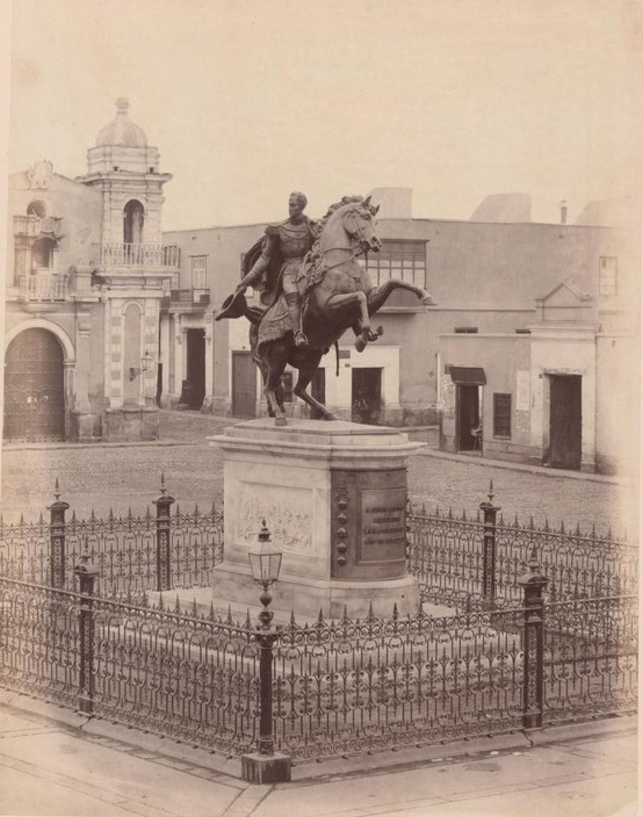 Лима. Южные ворота города