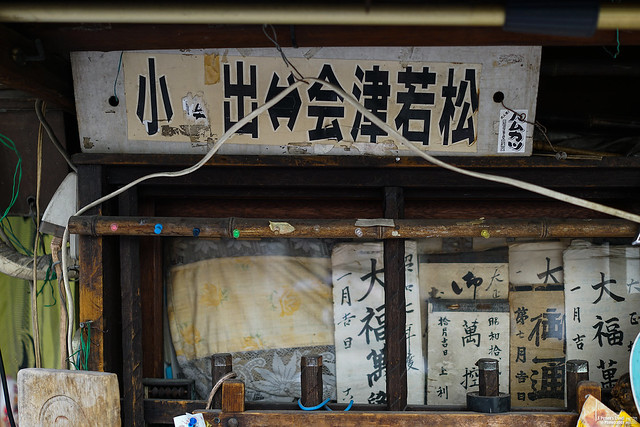 Tokyo_Monogatari_EP22_1