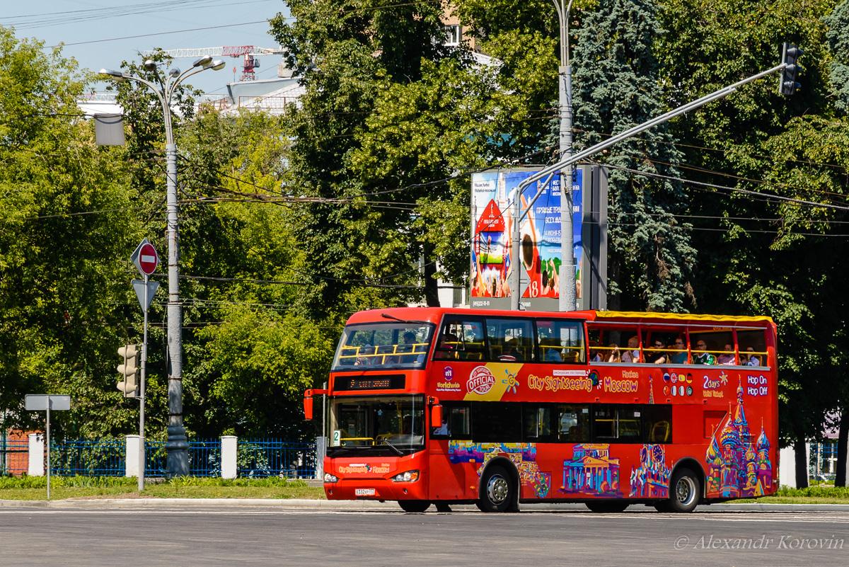 20180616_125114_прогулка по Москве