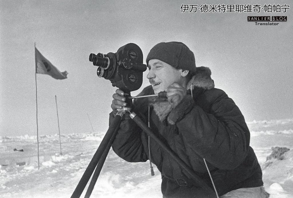 摄影大师雅科夫·哈利普18