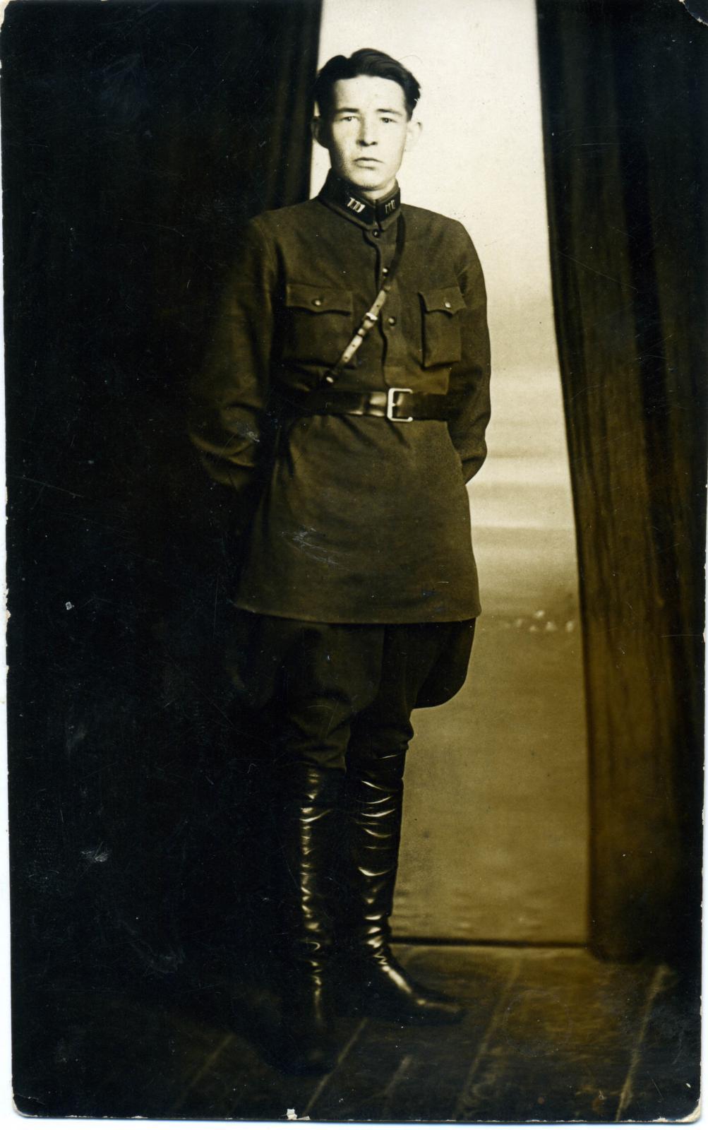 1934. отрудник органов ОГПУ. Башкирская АССР