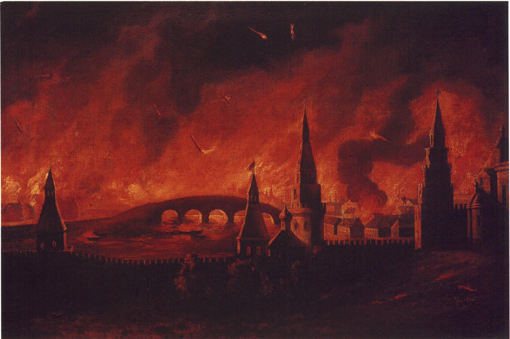 1812. Пожар Москвы