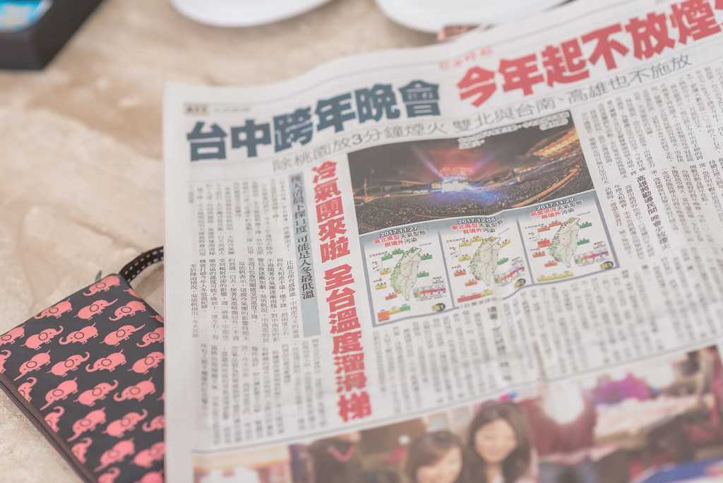 嘉義優質婚攝阿宏滿福樓精選_020