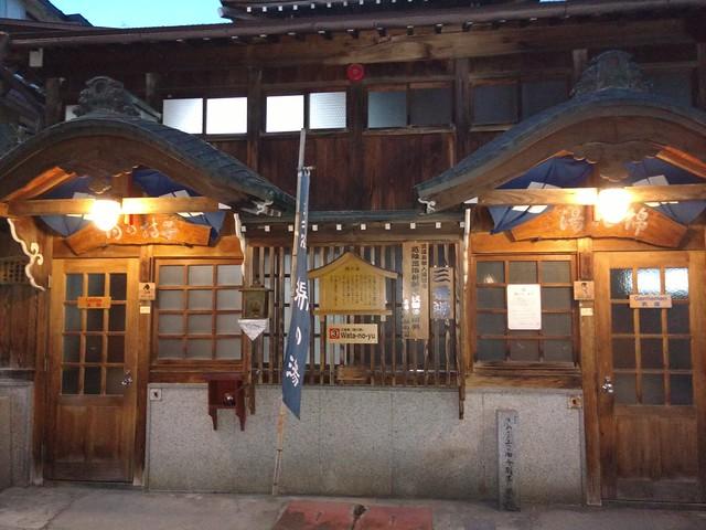 Yudanaka