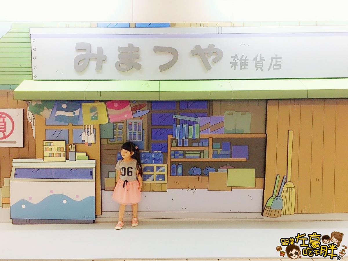小丸子主題車站(高雄捷運)-4