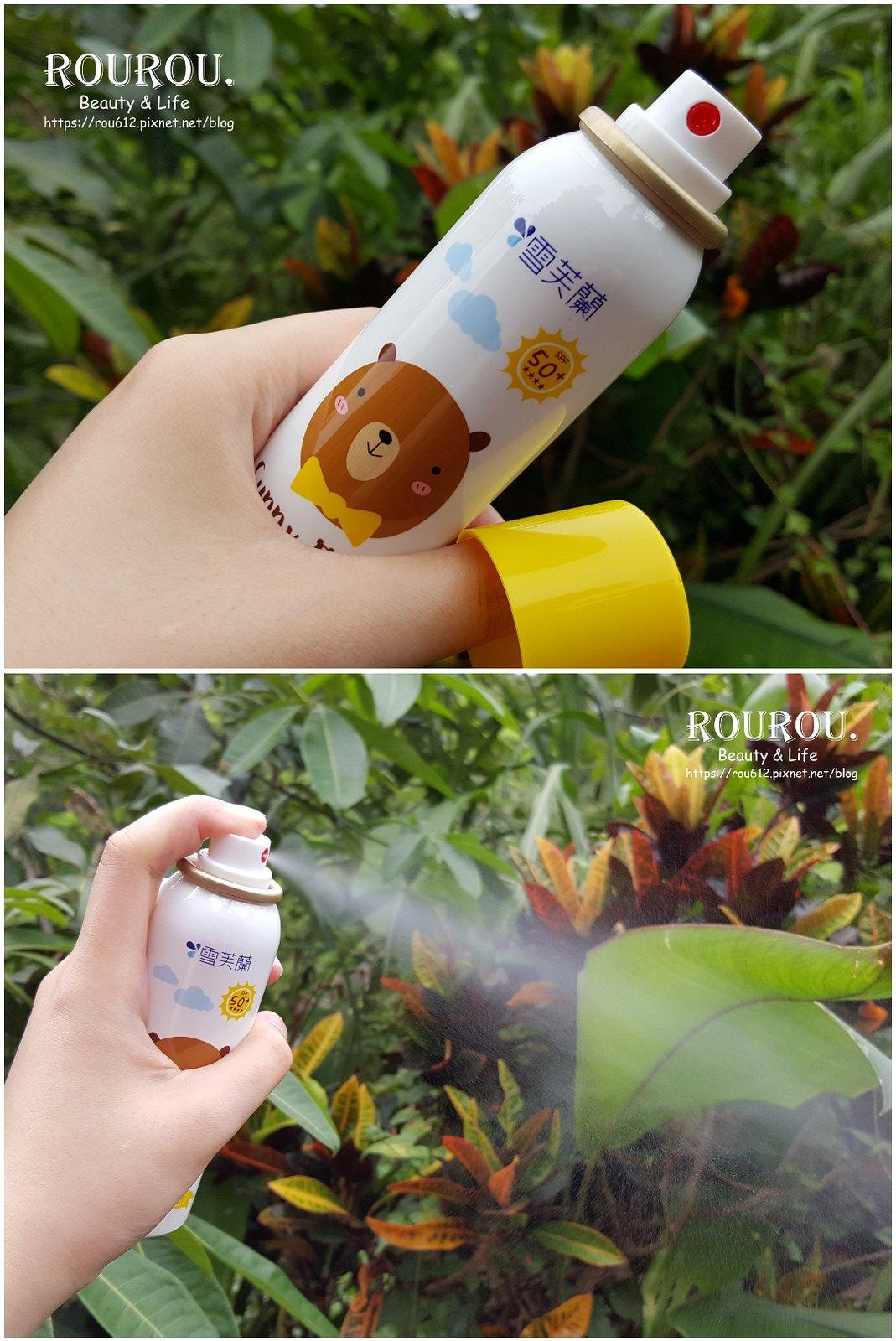 雪芙蘭防曬熊厲害寶貝噴霧&時間保養面膜23[1]