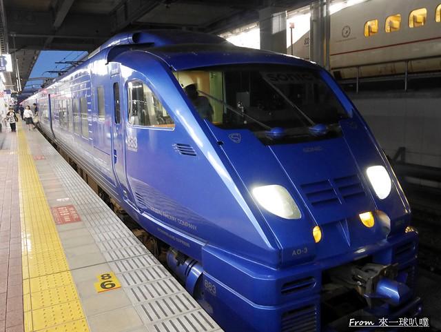 九州列車-特急列車音速號17