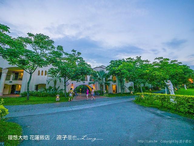 理想大地 花蓮飯店 61