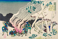 Minamoto no Muneyuki Ason by Katsushika Hokusai (1760-1849) a traditional Japanese Ukyio-e style illustration and poem of courtier warming themselves near the fire in the wintry night. Digitally enhanced from our own original edition.