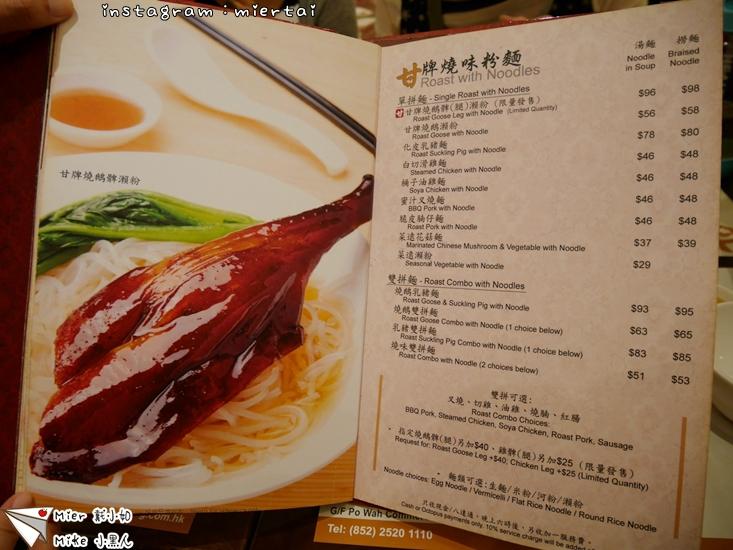 香港第二天_180626_0242