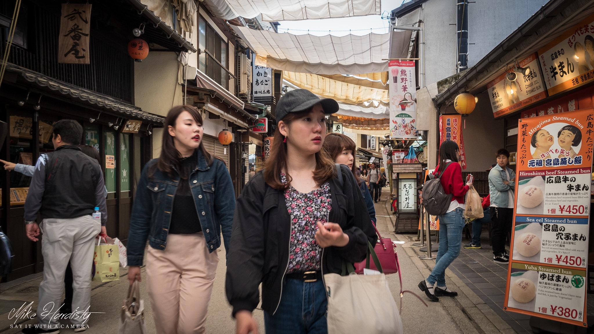 Omotesando Shopping Arcade