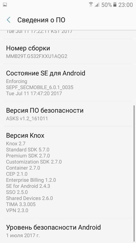 Screenshot_20180706-230001