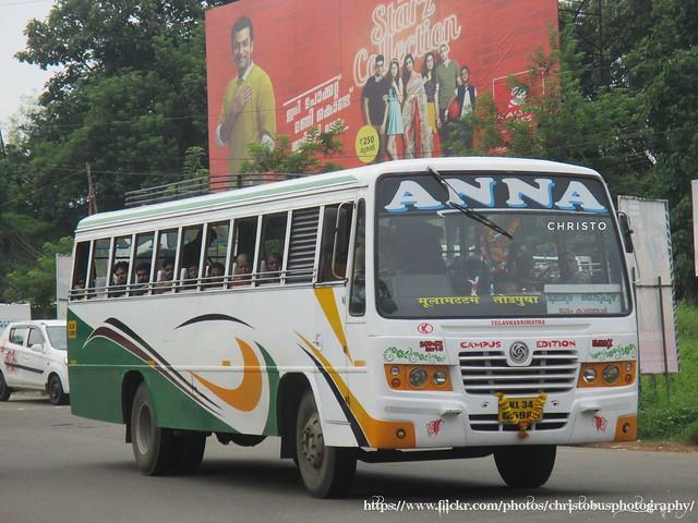 KL 34 C 5985  ANNA, Canon IXUS 132