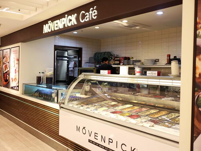 莫凡彼咖啡館 movenpick-cafe-taipei (1)