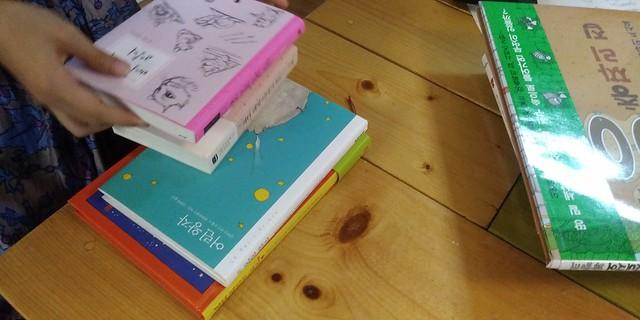 내 아이 책 읽어주기 학부모 동아리 | 숲속작은책방