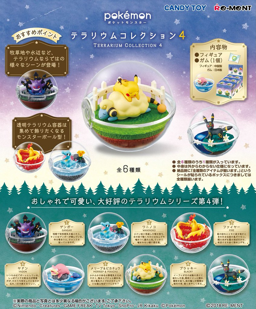 Catch the Pokemon Terrarium Collection from RE-MENT!