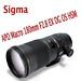 Sigma APO Macro 180mm F2.8 EX DG OS HSM by Oliver Leveritt