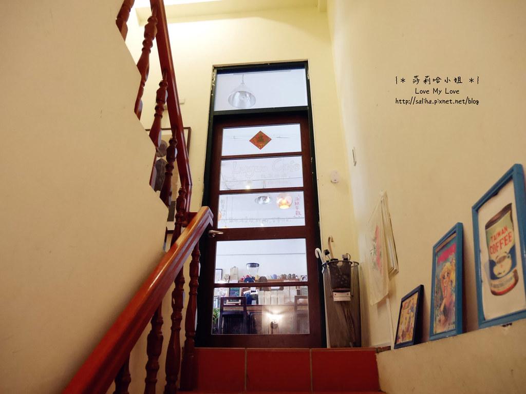台北迪化街老屋爐鍋咖啡 Luguo Cafe小藝埕artyard (2)
