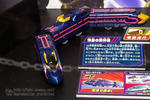 TTS2018_TT03-6