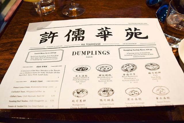 Lunch Menu at XU, Chinatown