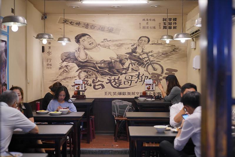 西門麵店 (12)